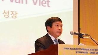 Hàn Quốc: Thúc đẩy thương mại, đầu tư và du lịch vào Lâm Đồng