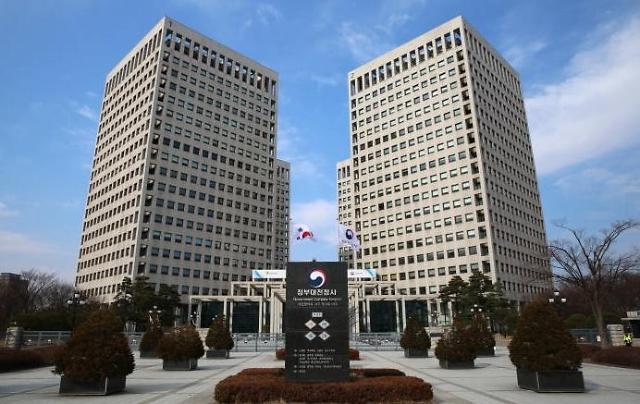 韩专利机构在港开设海外知识产权中心