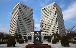 .韩专利机构在港开设海外知识产权中心 .
