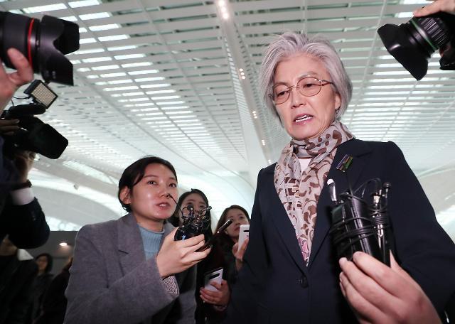 韩国外长启程访美 沟通半岛局势动向商议今后对策