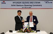 現代グロービス、欧州海運事業の本格拡大…現地合弁会社の設立