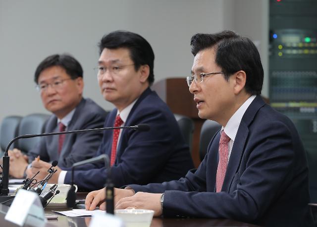 한국당, 황교안 당 특별보좌역 32명 임명