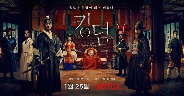 奈飞入侵韩国互联网电视市场  近一年订阅用户猛增