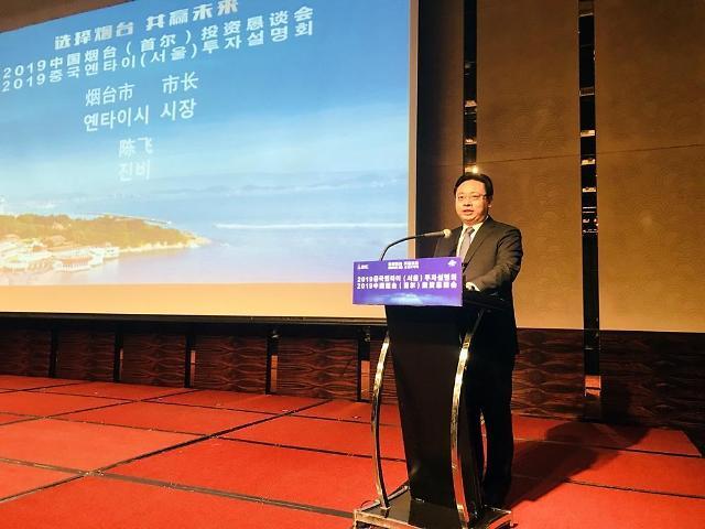 选择烟台 共赢未来——2019中国烟台(首尔)投资恳谈会在韩举行