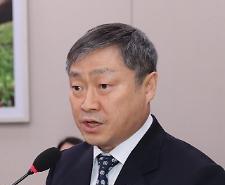 Bộ Giáo dục và Khoa học ... Tăng cường ngôn ngữ Hàn Quốc