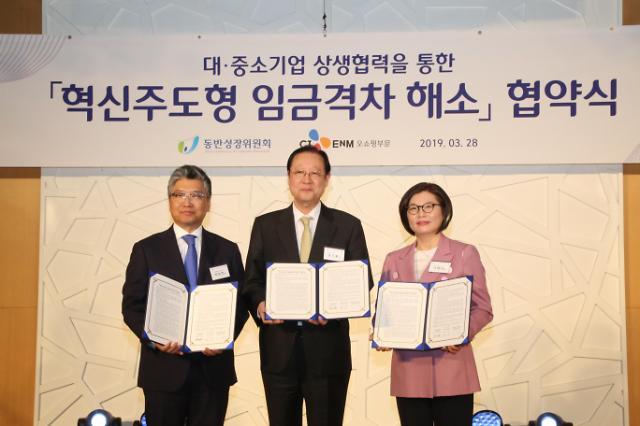 """동반위 """"CJ ENM 3년간 총 834억원 동반성장 활동 지원"""""""