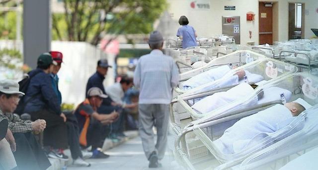 韩国人口自2029年减少 2067年减少至3900万