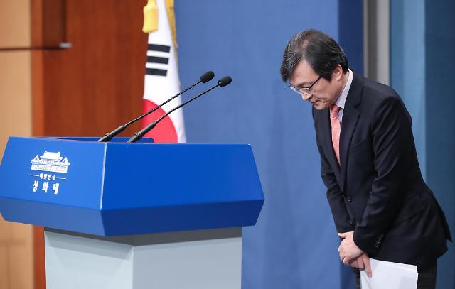 韩青瓦台发言人金宜谦陷投机门 宣布将引咎辞职