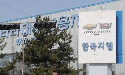 Consortium of parts makers agrees to take over GMs closed plant in Gunsan