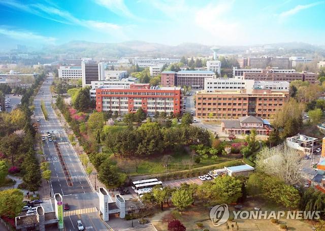 2020학년도 신설 약학대학 최종선정…전북대·제주대 웃었다
