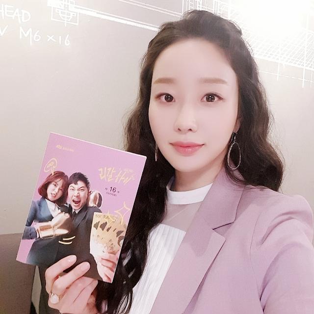 """문예원 리갈하이 종영에 아쉬움 뚝뚝 """"많이 배울 수 있었어요"""""""