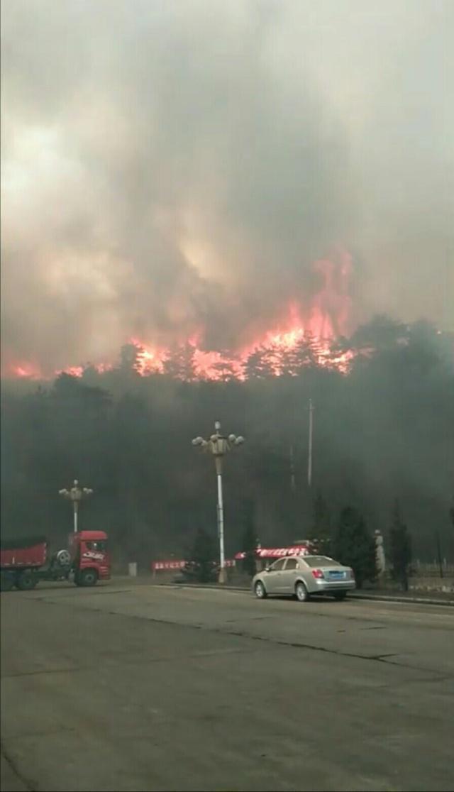 [중국포토] 산시성 대형 산불로 3000여명 주민 대피