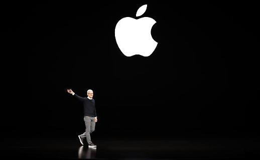 애플 에어파워 출시 접었다, 이유는?…노력했지만 기준에 미치지 못해