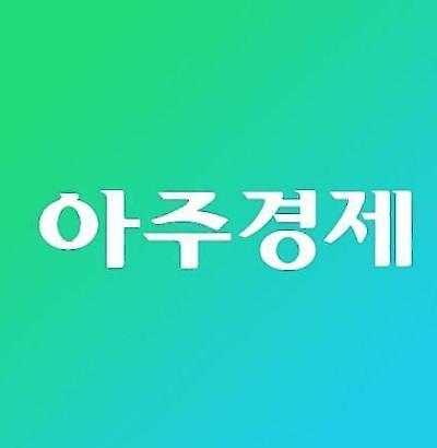 [아주경제 오늘의 뉴스 종합] 빗썸, 내부자가 암호화폐 몰래 출금 외