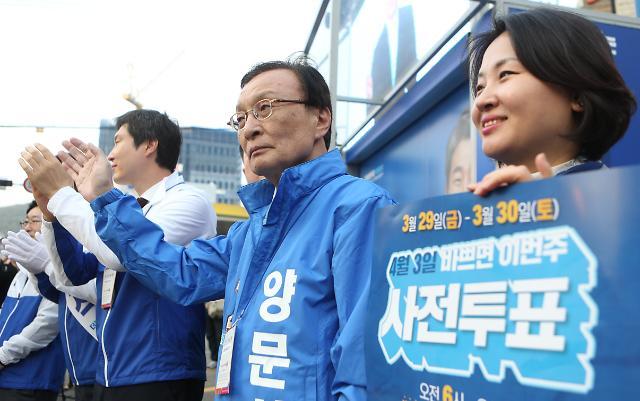 민주당, 경남 통영·고성 선거유세 박차…의원 35명 투입