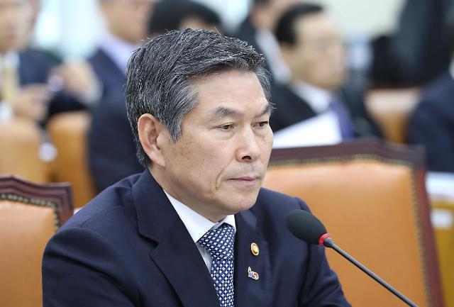 韩美防长在华盛顿举行会晤