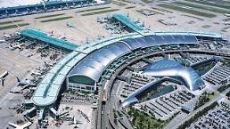 .仁川国际机场迎开港18周年.