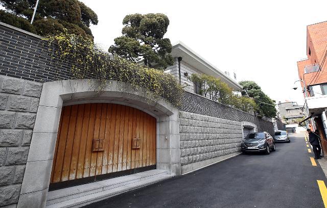 보유세는 냅니다 전두환 연희동 집 공시가 38% 올라…이명박 집 55.1% ↑