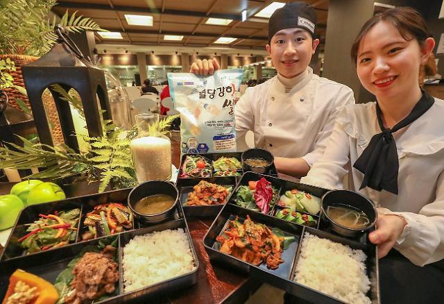 현대그린푸드, '혈당강하쌀로 만든 1인 도시락' 맛보세요