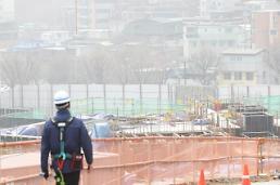 .韩政府出台政策保护雾霾天工地劳动者健康 .