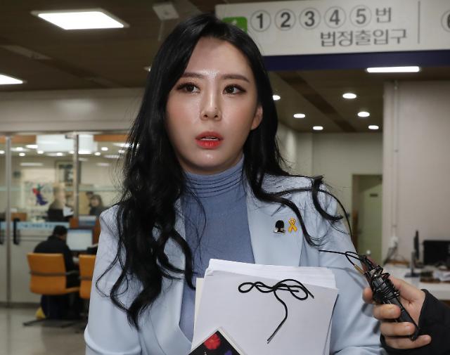 """경찰, 윤지오 신변보호 미흡에 사과…""""재발 방지할 것"""""""