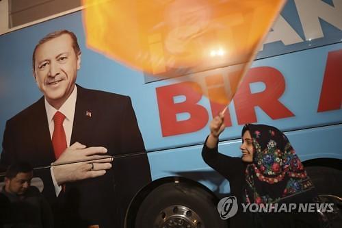 에르도안, 터키 지방선거서 수도 야당에 뺏겨..이스탄불 두고는 여야 모두 승리 주장