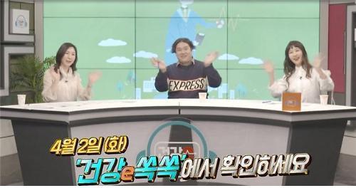 건보공단 공식 팟캐스트 '건강e쏙쏙' 시즌 2 런칭