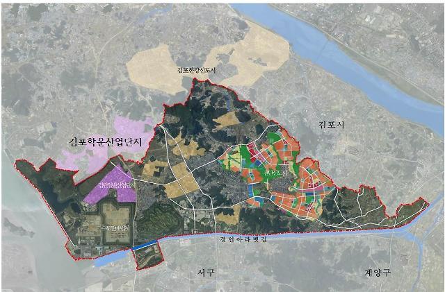 인천시, 아라뱃길 북부지역 종합발전계획 수립 용역 착수