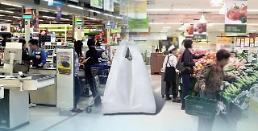 .韩国大型超市即日起不再提供塑料袋.