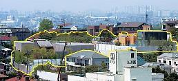.三星董事长别墅价值2.4亿 一年涨价52.4% .