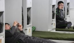 .韩军士兵使用手机试点范围扩至全部队.