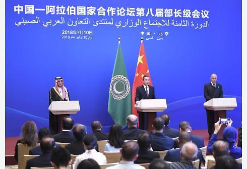 中, 일대일로 외연 확대 박차...시진핑, 아랍까지 포섭하나