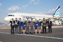 エアプサン、年内に仁川空港への進出公言