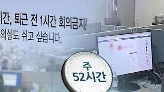 Hàn Quốc bắt đầu xử phạt hành vi vi phạm chế độ tuần làm việc 52 giờ