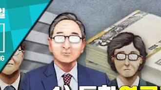 [영상] 퇴직연금 확인 '통합연금포털· 노동자 개별 안내 예정' [아주모닝]