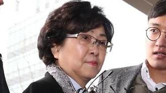 검찰, 김은경 전 환경부장관 오늘 오전 10시 재소환