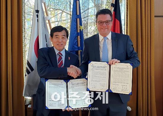 안산시-독일 아헨특구시 우호협력협약 체결