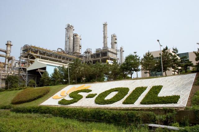 韩炼油企业S-oil员工平均年薪逾80万 三星电子女职员赚最多