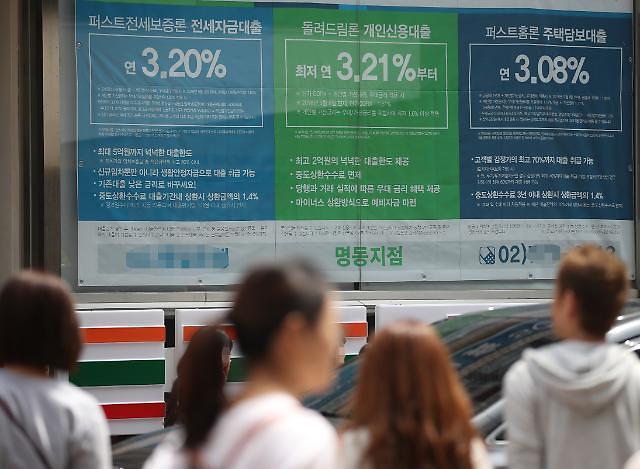 자영업자 대출 한달 새 1조4000억 급증… 3개월 연속 늘어