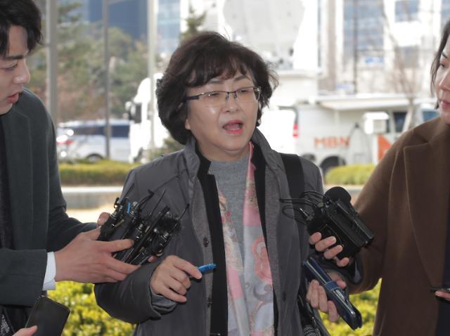 [포토] 검찰 출석하는 김은경 전 장관