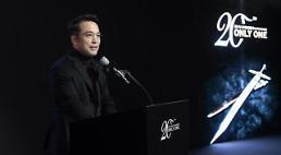 .韩游戏业界诞生年收入100亿管理人员.