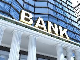 .去年外国银行在韩盈利52亿元 同比增长27%.
