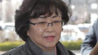 영장 기각된 김은경 전 환경부 장관, 2일 검찰 재소환