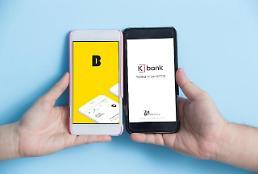 .韩网络银行成立2年之际 用户数已达人口两成.