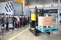 現代建設機械、3兆規模の無人運搬車市場への攻略