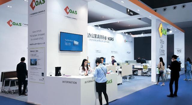 코아스 스마트 오피스 가구, 중국 국제가구박람회서 각광