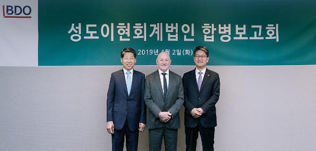 "BDO성도이현회계법인 공식 출범 ""2025년 빅5 목표"""