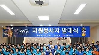 김해시, 제43회 가야문화축제 200명 자원봉사 발대식 개최
