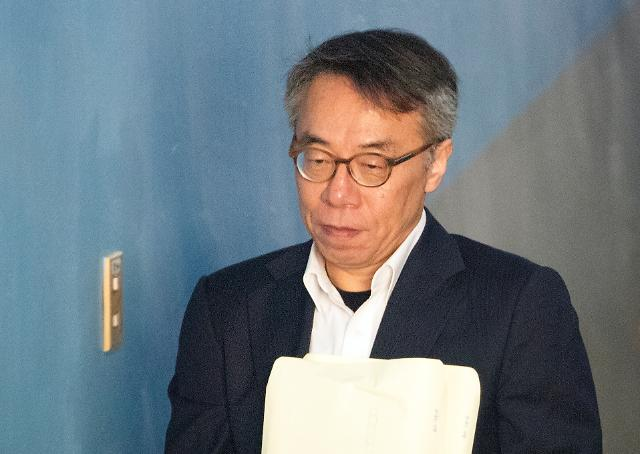 법원, '사법농단 스모킹건' 임종헌 UBS 증거 채택