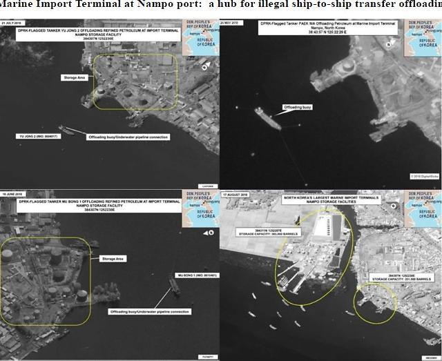 북한, 대북제재 뚫고 남포·나진 등서 석탄 선적 정황 포착